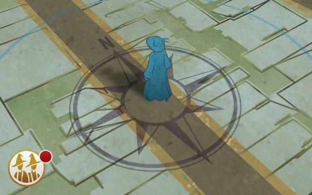 ハリーポッターを作る:ウィザードはこの簡単なトリックでより速く進みます