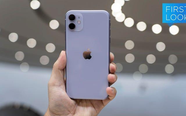 最も安いiPhone11は打ち負かすことができないかもしれません