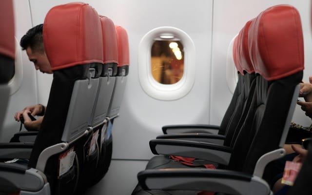 フライトで最も安っぽい座席を取得しないようにする方法