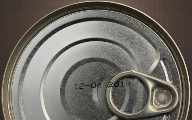 缶詰は賞味期限が切れることはありますか?
