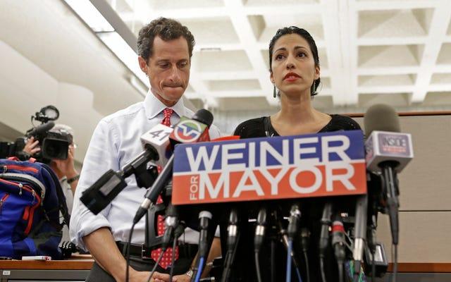 แมนฮัตตันดูเพล็กซ์ที่ Anthony Weiner และ Huma Abedin เคยใช้ร่วมกันในตลาด