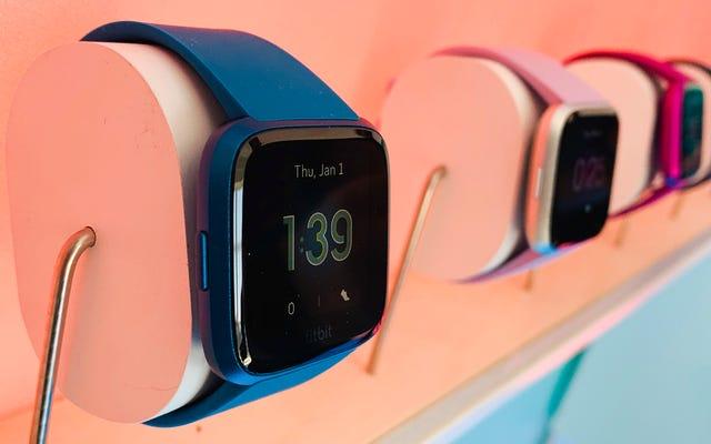 Fitbitは本当にあなたの睡眠時無呼吸を診断できるようになりたいと思っています