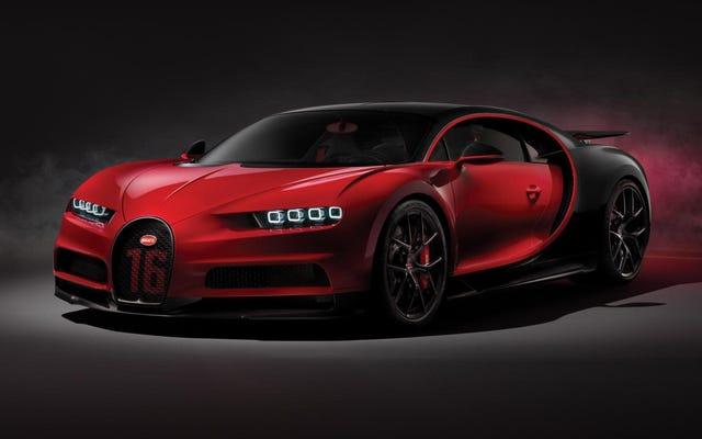 Bugatti एक और 16-सिलेंडर इंजन नहीं बनायेगी