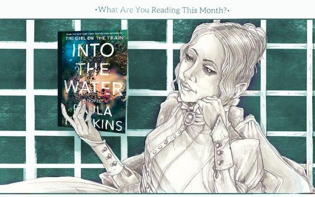 5月に何を読んでいますか?