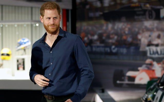 多くのアメリカ人のように、ハリー王子は今、目的を達成するために複数の仕事をジャグリングしています