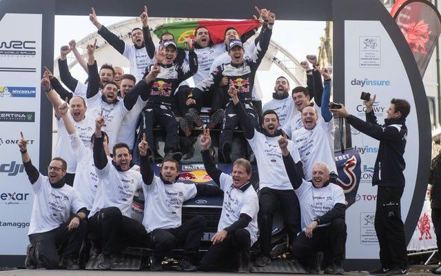 WRC टीम कम से कम भविष्य के साथ सिर्फ तीन चैंपियनशिप जीता