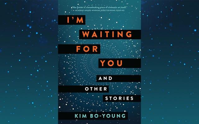 愛と喪失は私があなたを待っているという宇宙の物語を活気づける