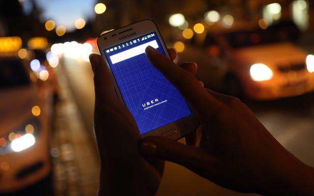 Uberは2019年にIPOを計画し、「輸送のためのAmazon」になりたい