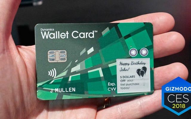 この携帯電話に接続されたスマートクレジットカードは、あなたが費やすためにどれだけのお金を残しているかをあなたに示すことができます