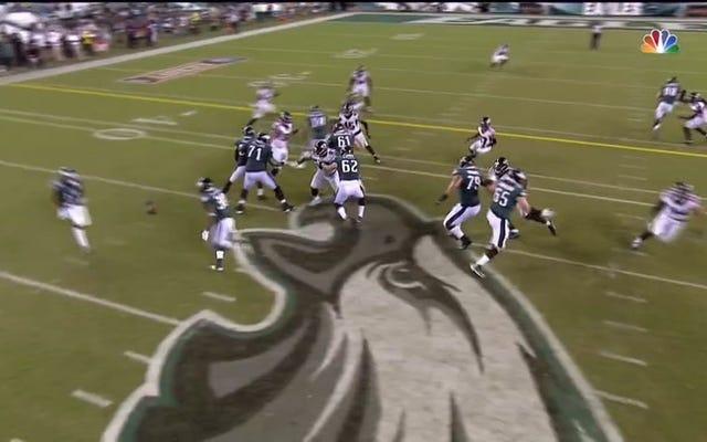 The Eagles z powodzeniem poprowadzili grę, której Tom Brady nie mógł ukończyć w Super Bowl