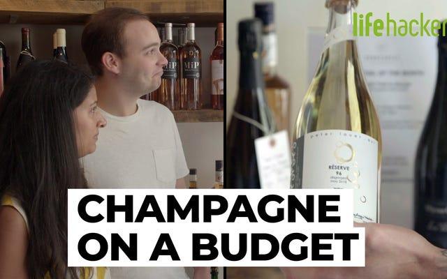 軽いビールの予算でシャンパンを購入する方法