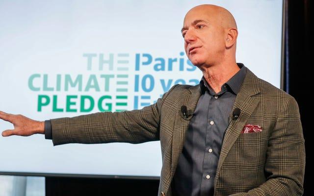 アマゾンは、化石燃料が同日気候誓約アリーナサインを発表しました