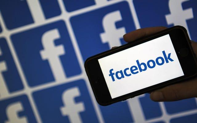 Facebook:プライバシーはかっこいいですが、皆さんはお金を聞いたことがありますか?
