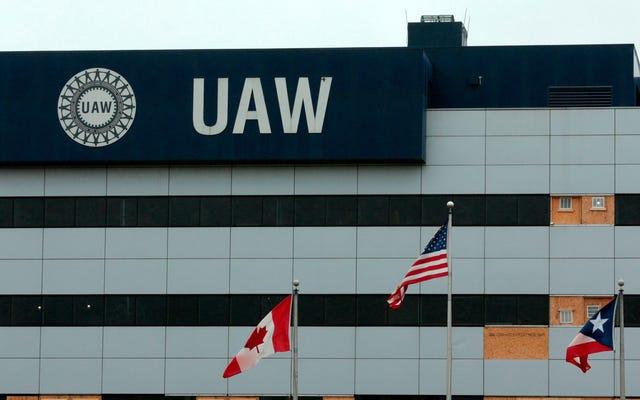 放火は結局UAW本部の火災の原因であった可能性があります