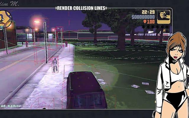 カバーされていない開発者ツールにより、プレイヤーはGTAIIIの舞台裏を見ることができます