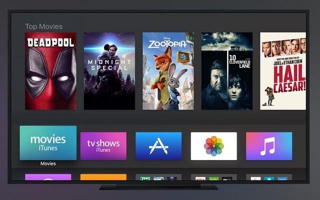 Apple lance tvOS 10 avec Siri plus intelligent, prise en charge de HomeKit, mode sombre et plus