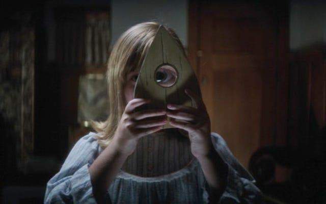 Netflix a juste le bon réalisateur pour adapter The Haunting of Hill House en une série d'horreur
