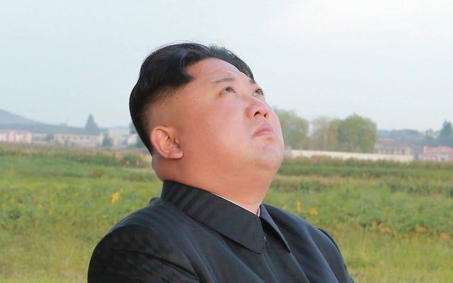 キム・ジョンウンは自分のトイレを韓国と韓国の間の頂上に持っていく