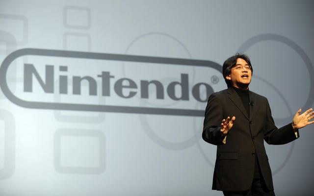 Satoru Iwata एक सच में अच्छा दोस्त की तरह देखा