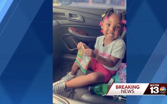 失恋:アラバマダンプスターで見つかった3歳のカミーユ「カップケーキ」マッキニーの体。2人が請求