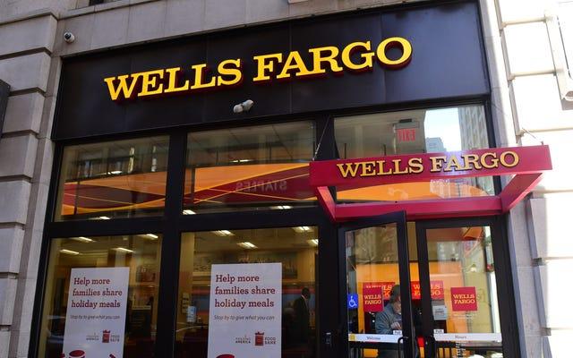 ウェルズファーゴの顧客が現金を手に入れることができなかった理由はここにあります