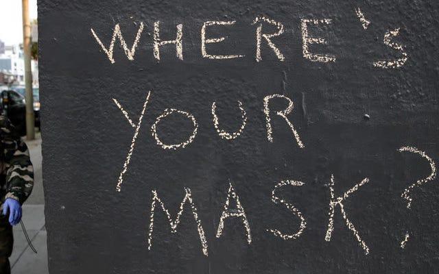 マスクをしていない人にどう対処しますか?