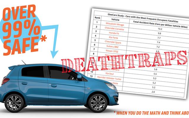 アメリカの「最も危険な車」は実際にはかなり安全です