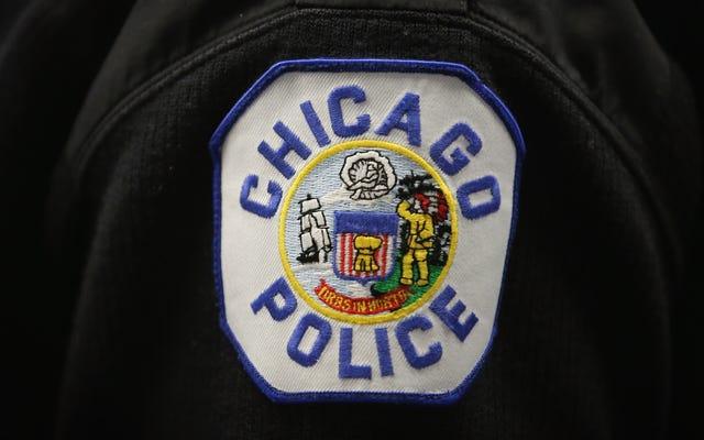 शिकागो पुलिस जांच कर रही है 2 अधिकारी-शामिल शूटिंग केवल नए साल में दिन
