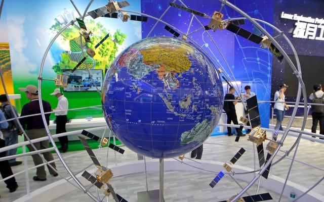 Chiny wypuszczą w przyszłym roku swojego konkurenta GPS