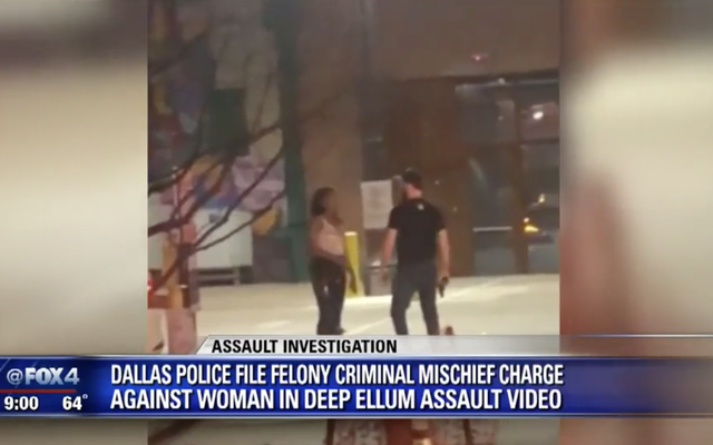 Mujer negra brutalizada en asalto es acusada de algún modo de travesuras criminales