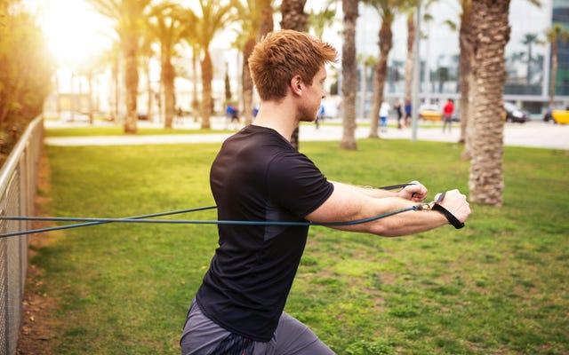 将来が不確かなときに筋力トレーニングを計画する方法