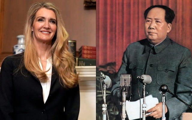 それで、ケリー・レフラー上院議員は確かに、彼女の家に毛沢東議長の肖像画を持っているように見えます
