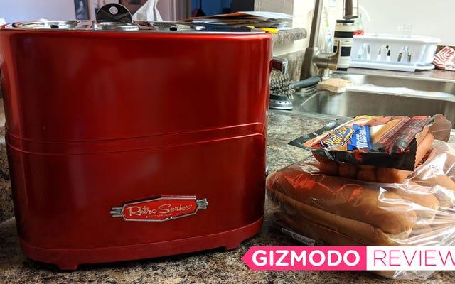 このホットドッグトースターがたわごとの一部であることを報告することは私を苦しめます