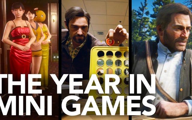 ミニゲームの年、2018