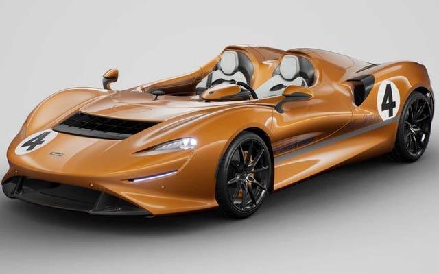 マクラーレンの最新の1回限りのバニティプロジェクトは非常にオレンジ色で、ついに私には理にかなっています