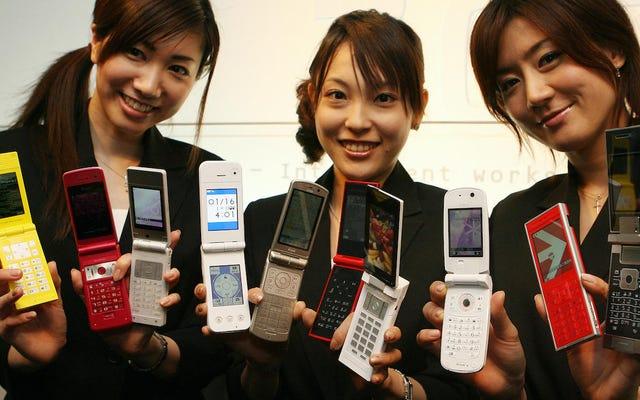 あなたの携帯電話を捨てることについての2007年からのこの有線記事はいくつかの良い点を作ります