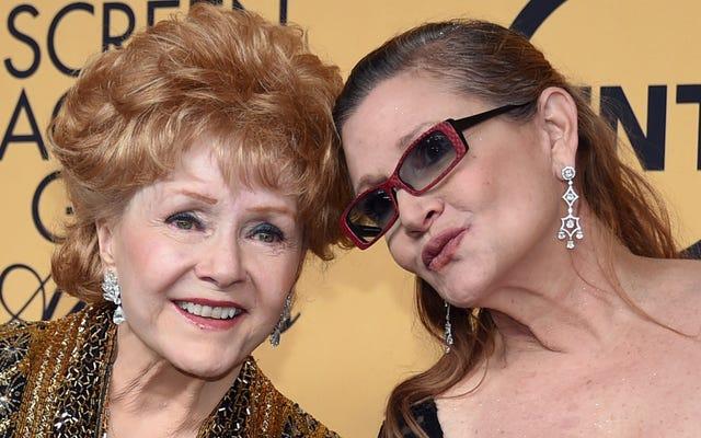 キャリー・フィッシャーとデビー・レイノルズが所有するハリウッドの記念品がオークションにかけられる