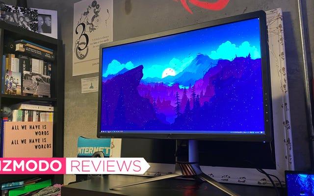 Este sigue siendo uno de los mejores monitores para juegos que puedes comprar