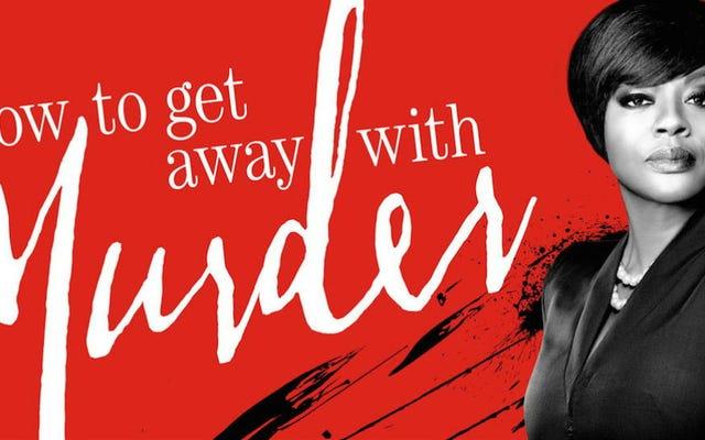 殺人を無罪にする方法:それはあなたにとって良かったですか?