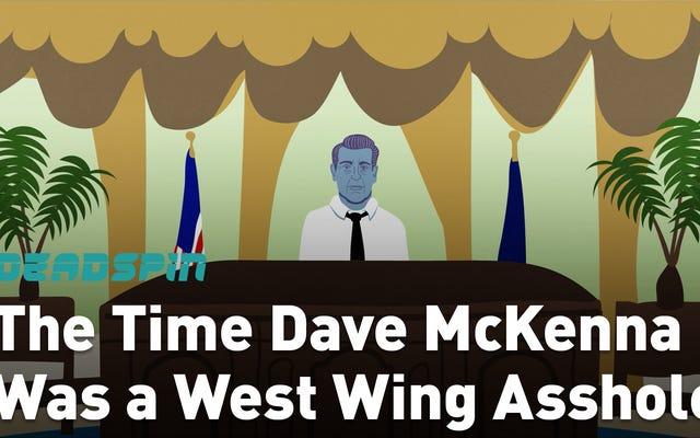 デイブ・マッケンナが千人の恐ろしいテレビキャラクターに影響を与えた時間