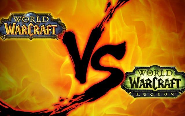 World of Warcraftの対決:当時と今