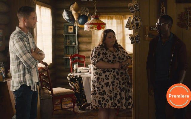 This Is Usのシーズン5プレミアは、私たちの新しいパンデミックの現実を取り入れています