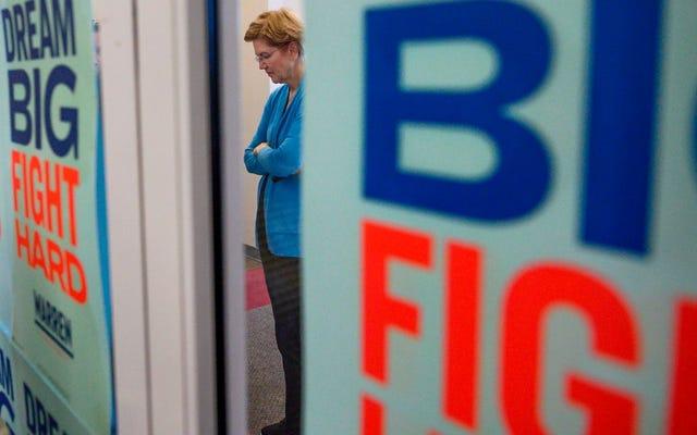 マサチューセッツ州上院議員エリザベスウォーレンが大統領選挙から脱落