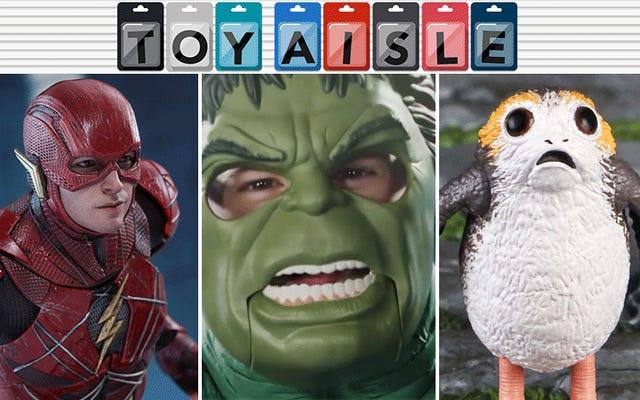 Весело анимированная маска Халка и другие забавные игрушки недели