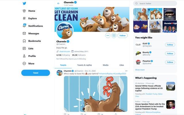 不気味なサイレントチャーミンのTwitterアカウントは明らかに国会議事堂への攻撃を容認している