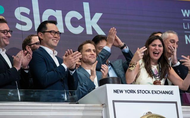 SalesforceがSlackを購入しているようです[更新]