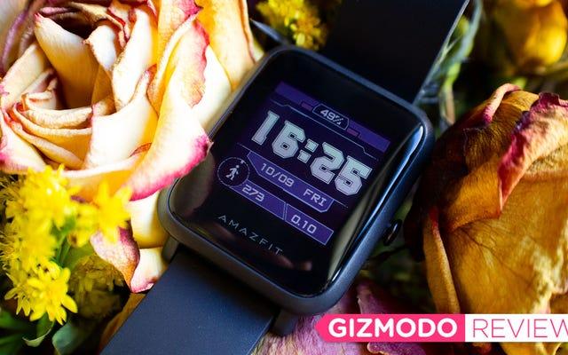 Smartwatch มูลค่า 70 เหรียญนี้ดีกว่า Fitbits บางรุ่น
