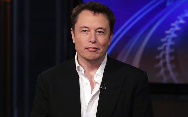 Илон Маск подтверждает, что был на секс-вечеринке и даже не знал об этом