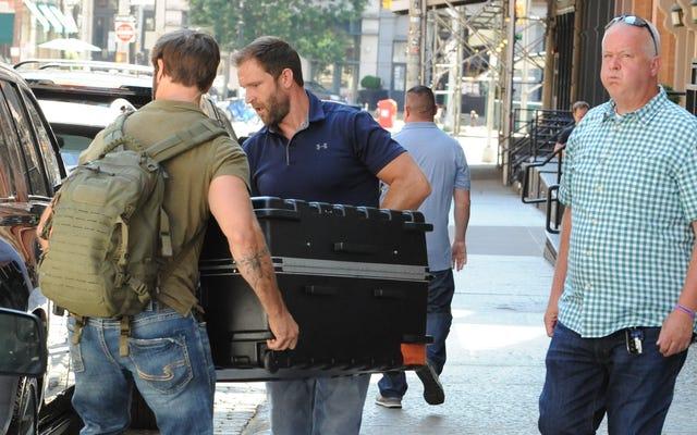 Taylor Swift อยู่ในกล่องนี้หรือไม่? [อัปเดต: ไม่!]