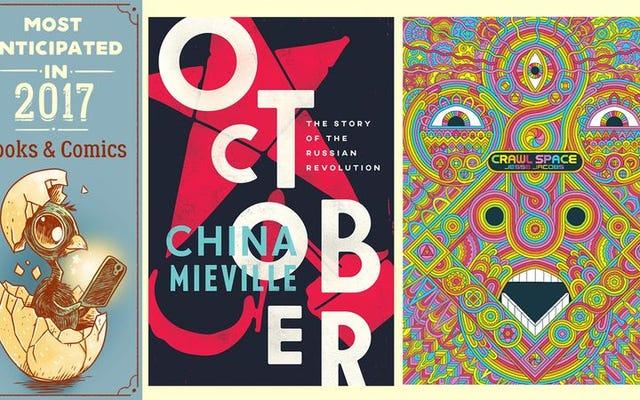 これらの17冊の本と漫画で2017年に自分を失います